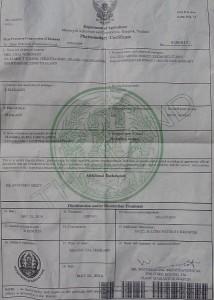 Zertifikat über die Unbedenklichkeit der Pflanze